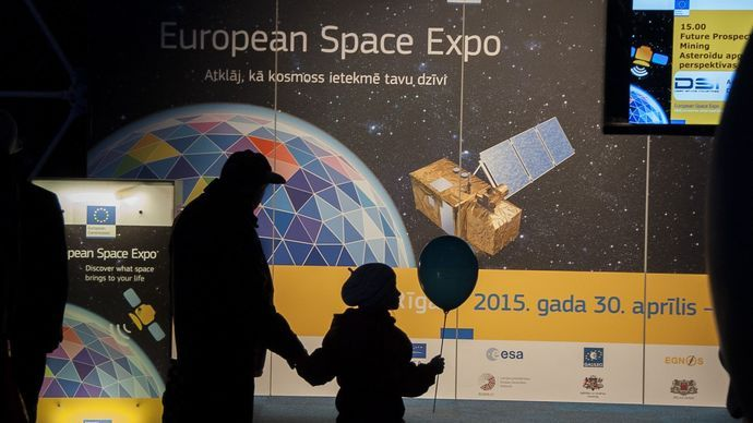 European Space Expo kupols Esplanādē
